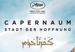 Hafenkino Open Air: Capernaum