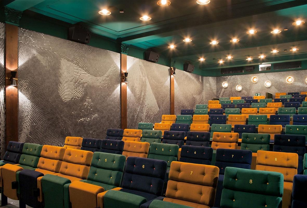 Frankfurt Cinema