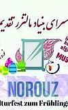 Norouz-Fest