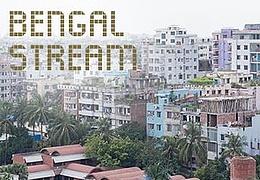 Bengal Stream