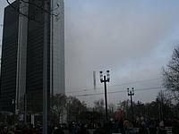 Sprengung des AfE-Turms