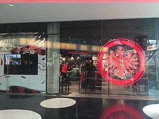 Neuer Eintracht Fanshop im MyZeil eröffnet