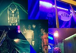 Bar of Horror II