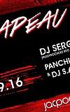 Chapeau - DJ Serg, Panchino Perez, DJ SA