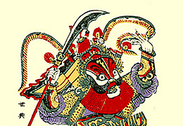 Chinesische Volkskunst