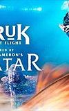 Cirque du Soleil: TORUK – Der erste Flug