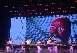 Das Sichuan Guzheng-Ensemble