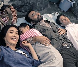 Eröffnung 17. Japanische Filmfestival Nippon Connection