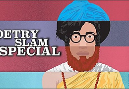 FES-Slam: Mein Gott, dein Gott, kein Gott