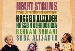 Heart Strums