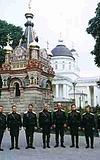 Rostov Kosakenchor