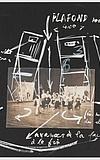 Rudis Bilder - Die Theatersammlung Seitz