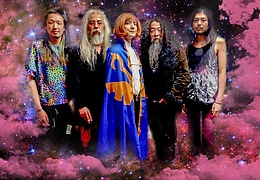 Acid Mother Temple & The Melting Paraiso U.F.O.