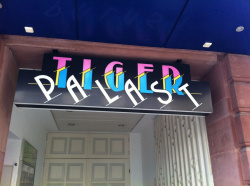The Tiger Palace - A Frankfurt Institution