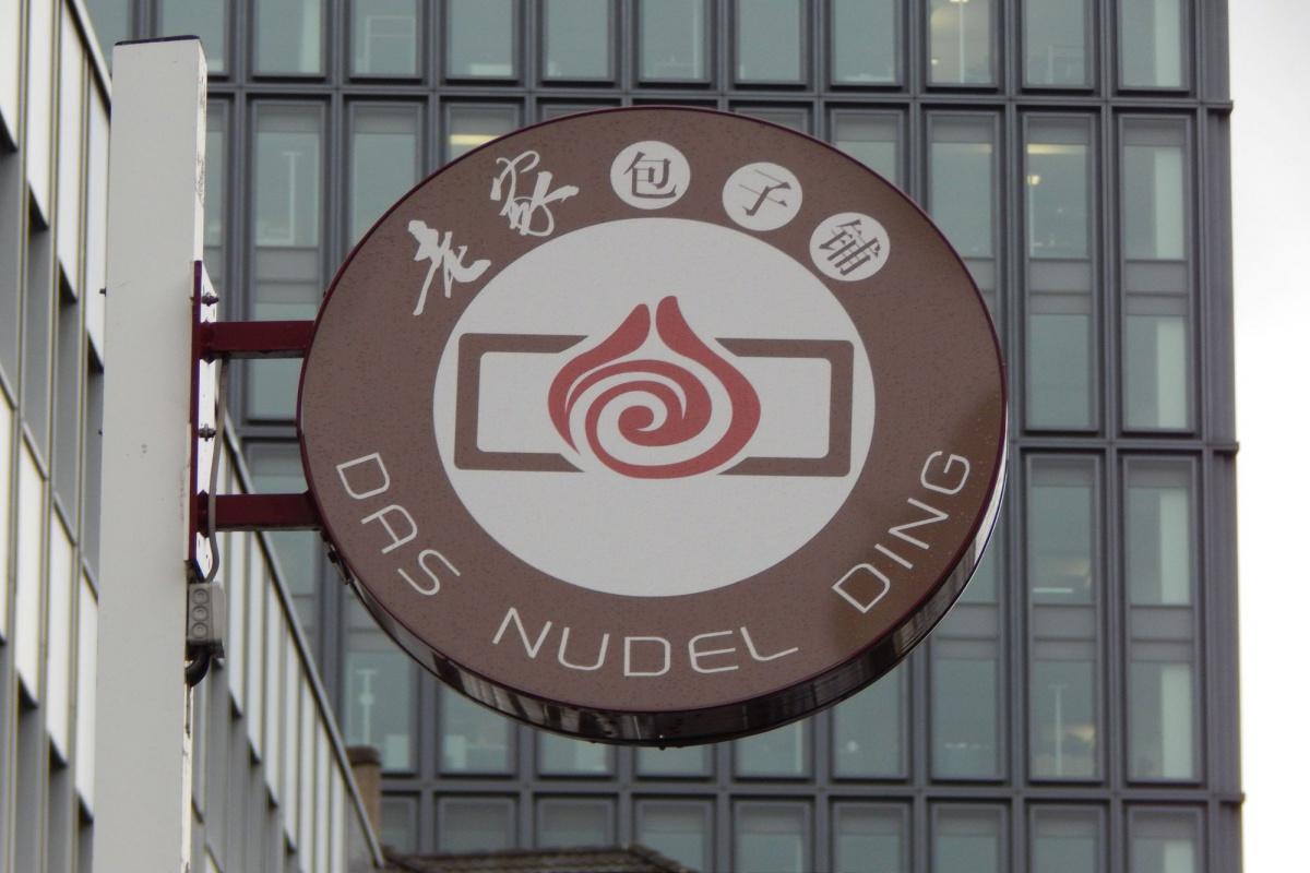 Das Nudel Ding - Authentische chinesische Küche