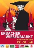 Erbacher Wiesenmarkt vom 22.07. - 31.07.2016