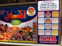 Orientalische Süßigkeiten mit Tradition - Der Akmal Sweet Center&Fastfood helge