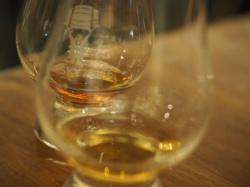 Welcher ist der beste Whisky der Welt?