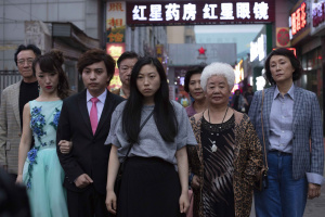The Farewell – Blu-ray