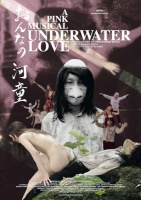 Underwater Love – A Pink Musical