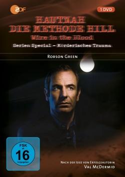 Hautnah – Die Methode Hill Serien Special: Mörderisches Trauma – DVD