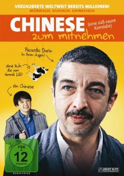Chinese zum Mitnehmen – DVD
