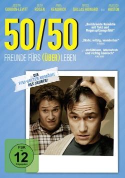 50/50 – Freunde fürs (Über)leben – DVD