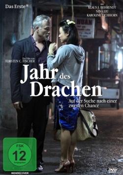 Jahr des Drachen – DVD