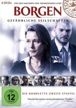 Borgen – Gefährliche Seilschaften  Staffel 2 - DVD
