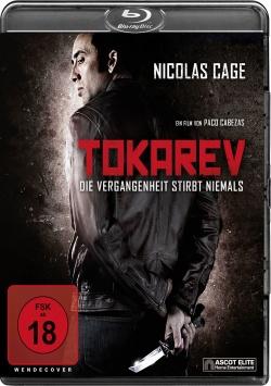 Tokarev – Blu-ray