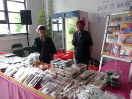 Nippon Connection 2016 - Nachlese und Impressionen