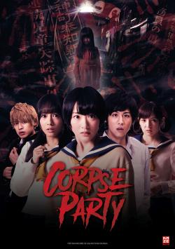 KAZÉ Asia Nights presents Corpse Party