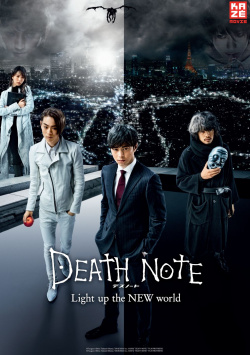 The Asia Night 2018 presents: Death Note - Light up the new World