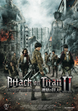 KAZÉ ANIME NIGHTS 2017 present: Attack on Titan II - End of the World